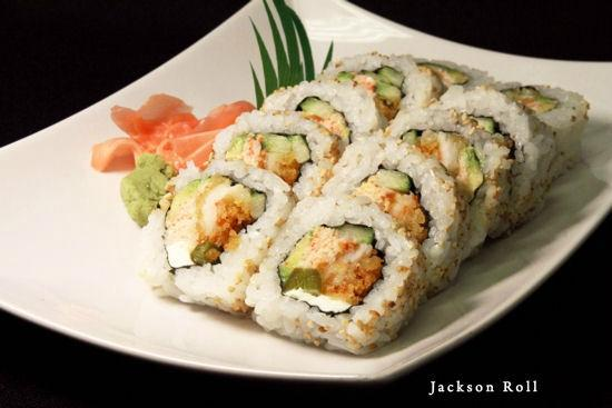 Akira sushi bar owasso restaurant reviews phone number for Akira japanese cuisine nyc