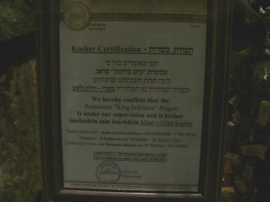 King Solomon - Glatt Kosher Restaurant : Kosher-Certificate
