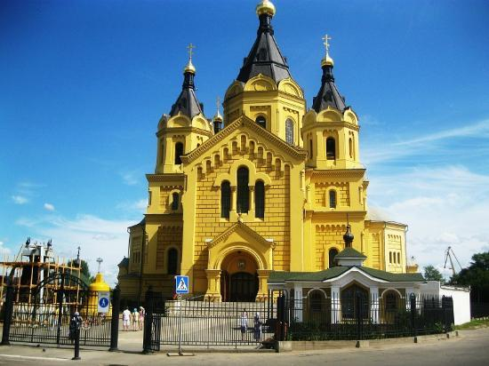 Cathedral of St. Alexander Nevskiy
