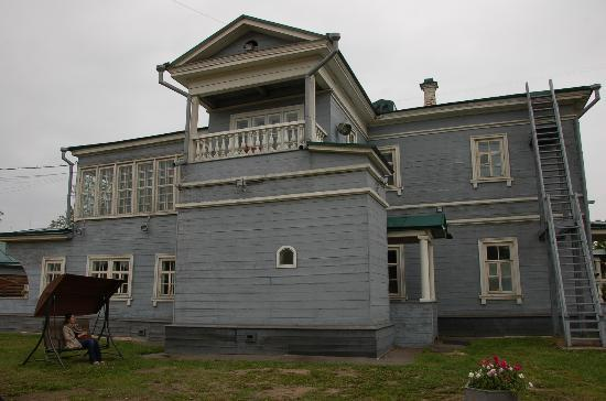 Irkutsk, Russie : Volkonsky museum from outside
