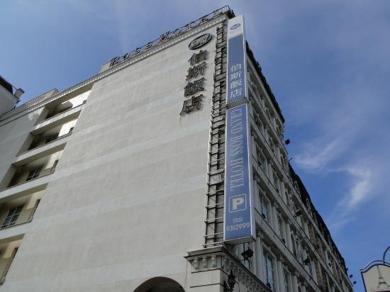 Grand Boss Hotel: 宜蘭伯斯飯店位於宜興路一段