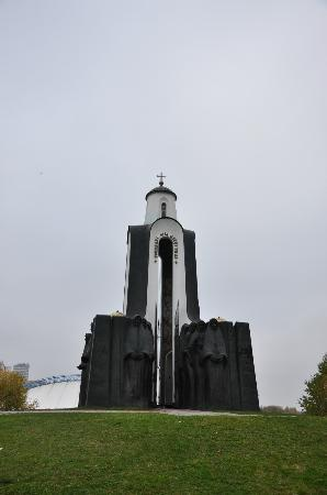 Minsk, Bielorussia: Island of Tears