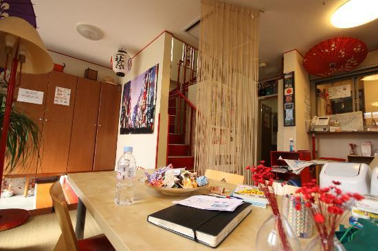 Aizuya Inn : Sala comune/ingresso