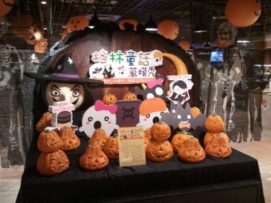 Tayih Landis Hotel Tainan: breakfast area halloween decoration