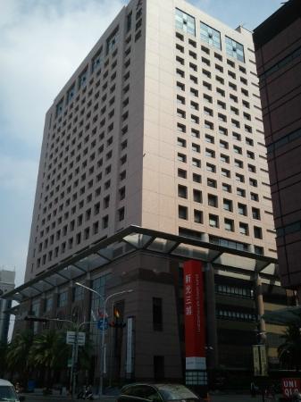 Tayih Landis Hotel Tainan: building
