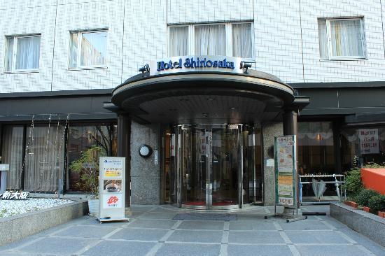 Hotel Shin Osaka: 飯店正門