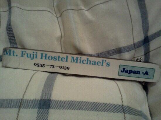 Mt. Fuji Hostel Michael's : our room