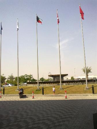 Centro Sharjah: фантан