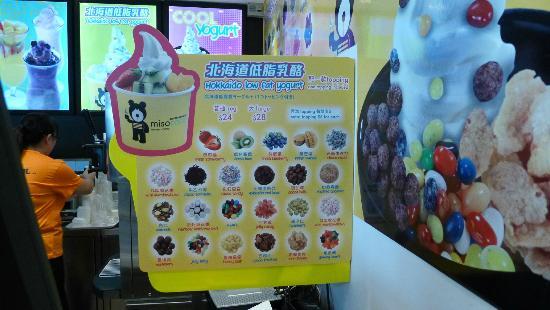 Misocool: Yoghurt toppings