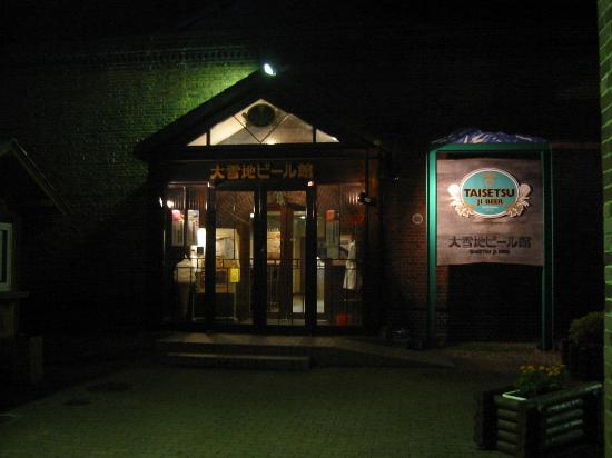 Taisetsujibirukan: 夜の大雪地ビール館
