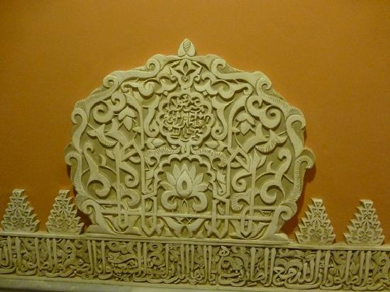 Hotel Alhambra Palace: 壁飾り