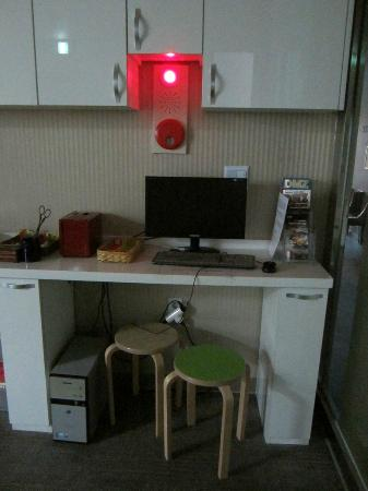 Nana Residence: Computer in Kitchen area