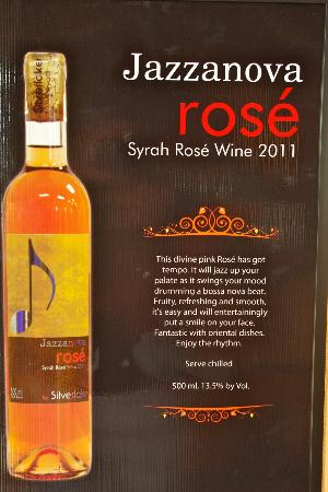 Silverlake Vineyard: Silverlake rosé wine