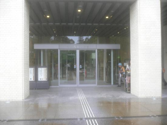 Ishikawa Prefectural Museum of Art