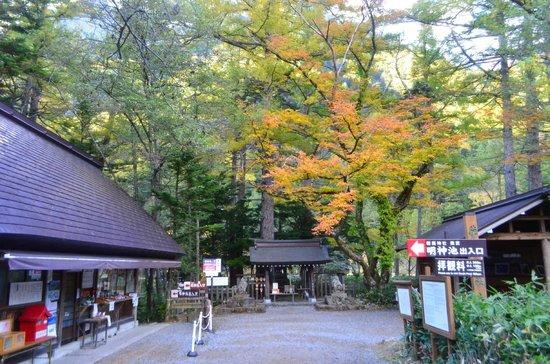 Myojin Pond: 穂高神社奥宮