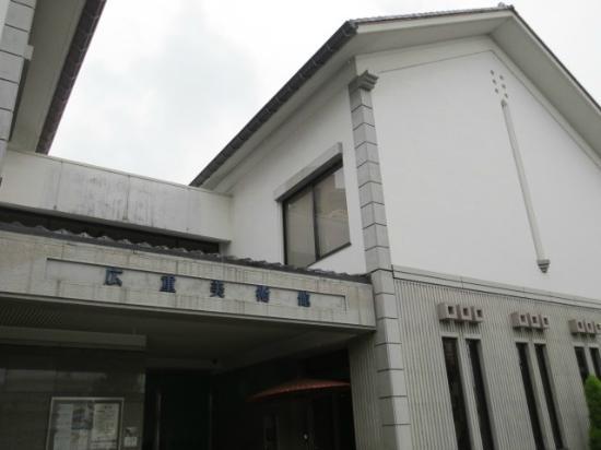 安藤广重美术馆