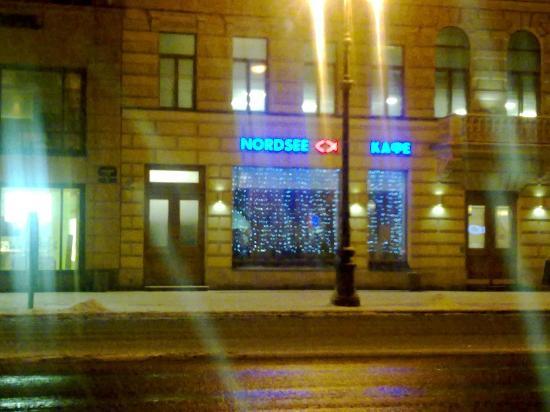 Empire Park Hotel: Surroundings at night