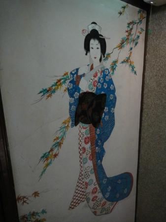 Fukuzumi: 美人画