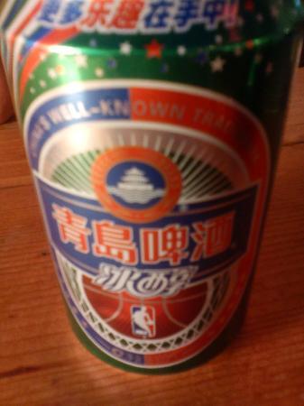 China House: chińskie piwo...strata kasy