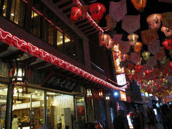 Guesthouse CUBE: China town
