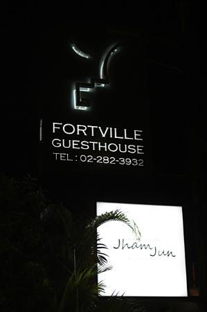 Fortville Guesthouse: Guesthouse and Rooftop Bar & Restaurant