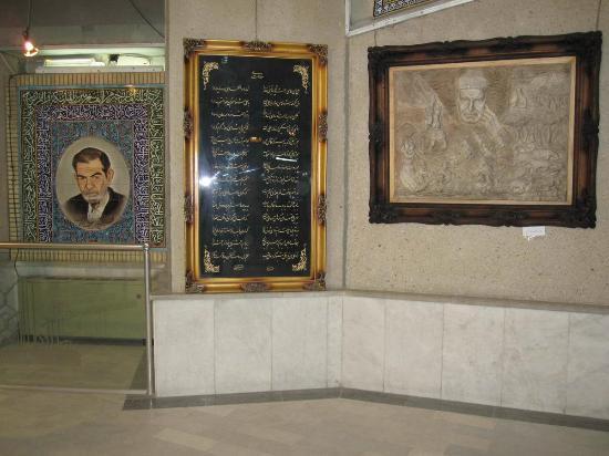 Tabriz Poets tomb inner view