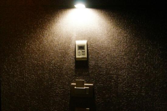 Hotel Sublim Eiffel: temperature controller