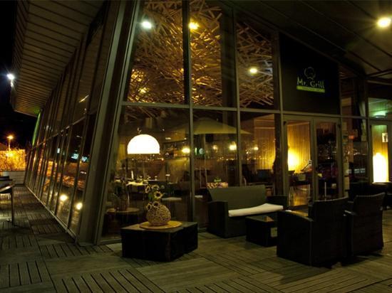 Restaurante Mr Grill Vila Nova De Gaia Restaurant