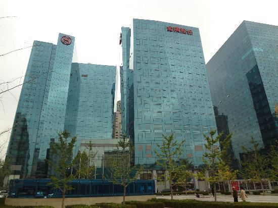 Sheraton Grand Beijing Dongcheng Hotel: Hotel Front