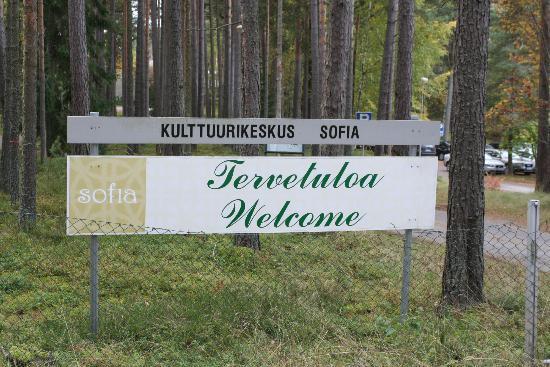 Kulttuurikeskus Sofia: Entrance to the hotel
