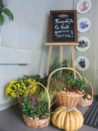 Cafe №1: automn decoration