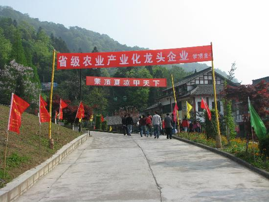 Mingshan County, China: Entrance