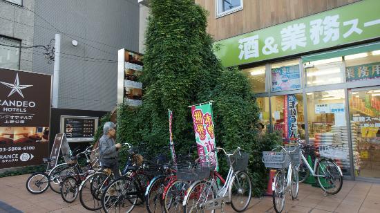 Candeo Hotels Uenokoen: ホテルの下は業務スーパーです