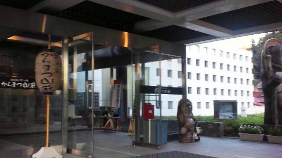 Karamatsu Spa : ホテル玄関