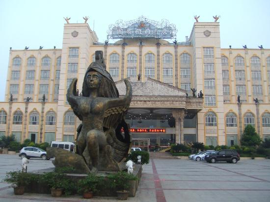 Sha County, Kina: ホテル全景