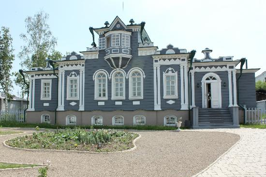 Irkutsk Regional Historical and Memorial Museum of Decembrists