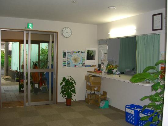 Yakushima Youth Hostel: フロント