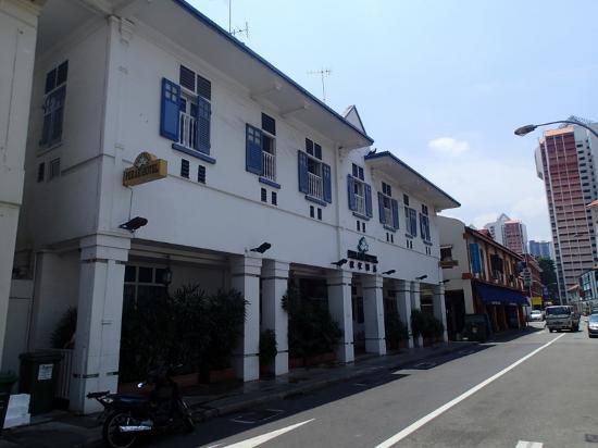 Perak Hotel: front