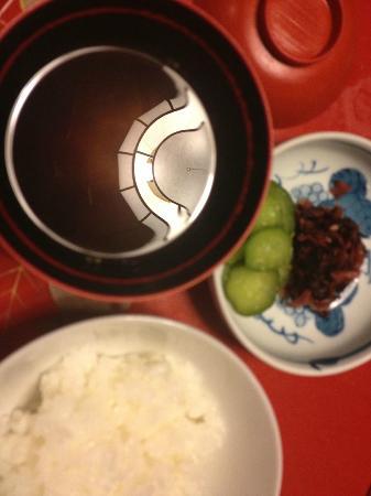 Hiiragiya Bekkan: soup