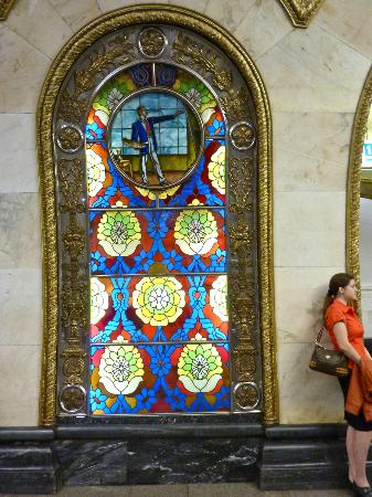 Moscow Metro: Detail of a stained glass art panel