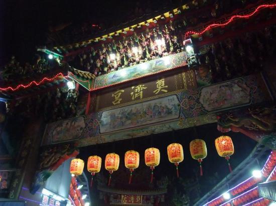 Dianji temple