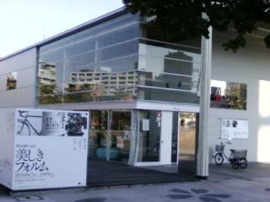 Kawaguchi Municipal Art Gallery Atlia