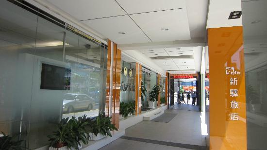 CityInn Hotel - Taipei Station Branch II: Hotel Doorstep