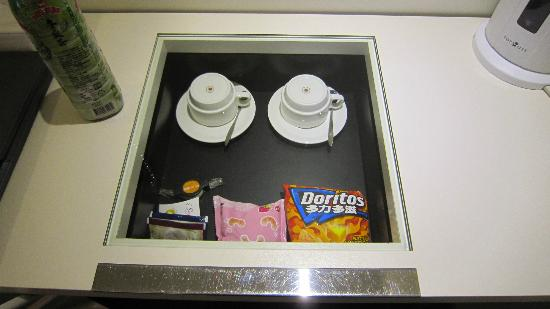 CityInn Hotel - Taipei Station Branch II: Snacks Are Topped Up Daily
