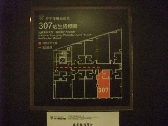 MRT Hotel : フロアマップ