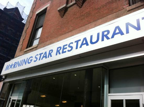 Morning Star Restaurant: 3