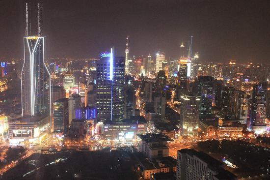 JW Marriott Hotel Shanghai at Tomorrow Square: view from the room