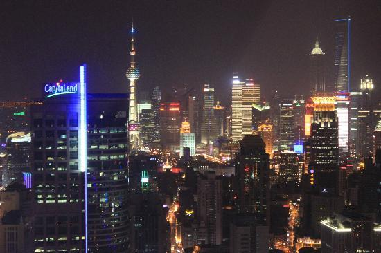 JW Marriott Hotel Shanghai at Tomorrow Square: view from the room 48th floor
