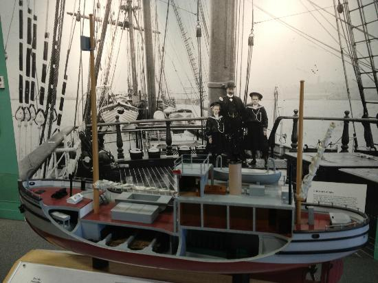 Vancouver Maritime Museum: MM1