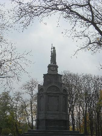 Prince Volodymyr the Great Monument: Monument to Prince Vladimir